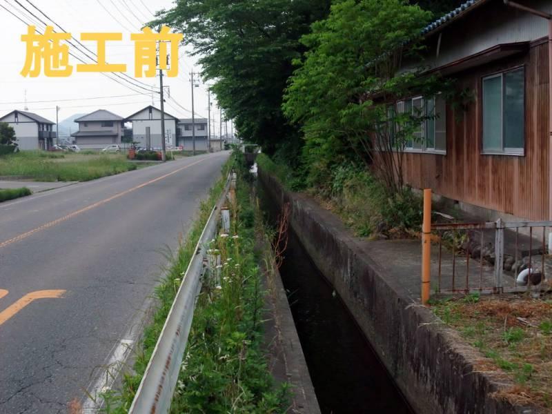 ディンプルエフ/用水路の水難事故防止事例